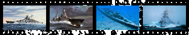 Експедиція «Бісмарк»